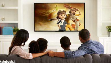Photo of انیمیشن شازده کوچولو