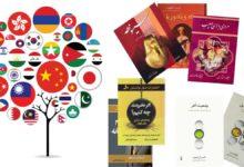 Photo of بهترین مترجم های ایرانی کدامند؟